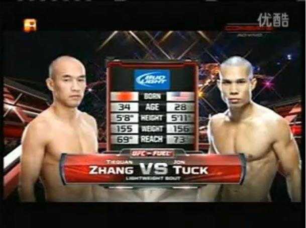 张铁泉 vs Tuck